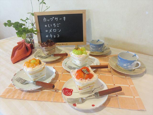 4月喫茶倶楽部