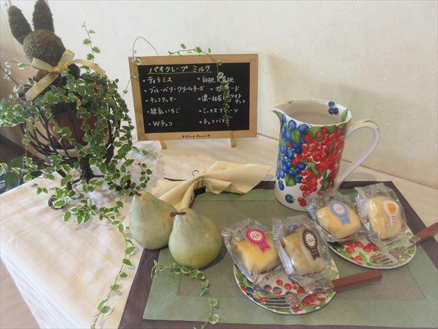 6月喫茶倶楽部