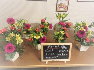 お花を楽しむ会1