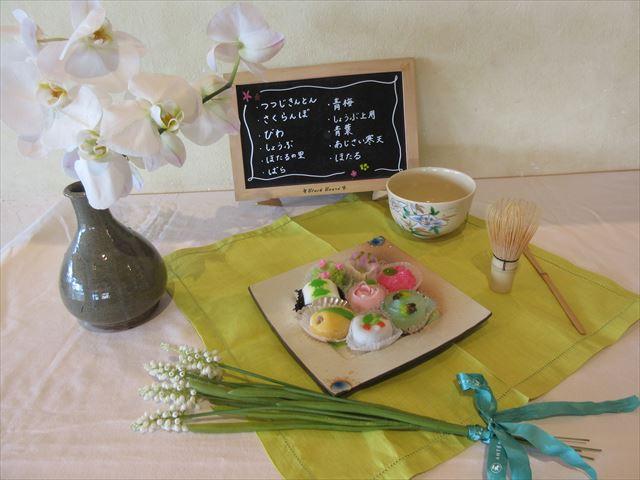 5喫茶倶楽部