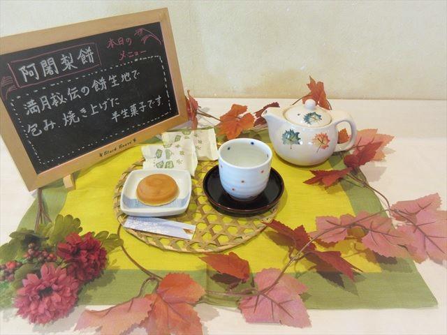 9月の喫茶倶楽部